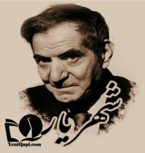 دۆنیا نه یالان تاپماجا دېر؟  / محمدحسین بهجت تبریزی (شهریار) (شعر)