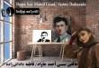 حاققېن سسی أحمد جاواد-فاطمه داداشزاده-2