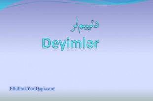 دئییملر.jpg22