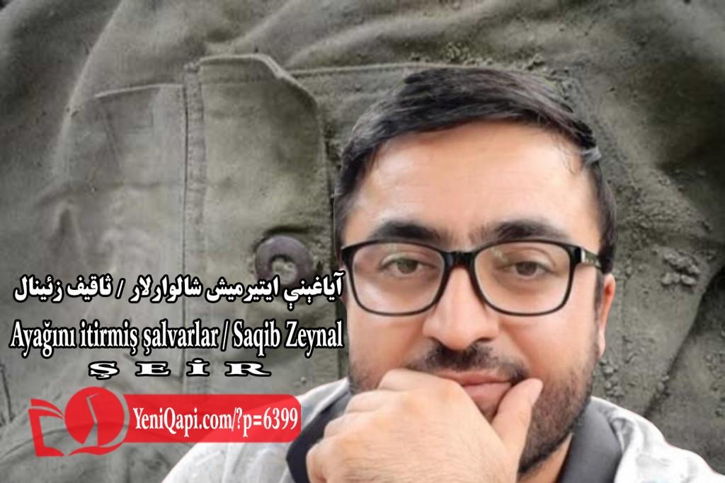 Ayağını İtirmiş Şalvar-Saqib Zeynal-YeniQapi.com-