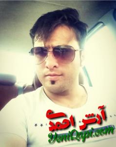 گؤزلرین / آرش احمدی