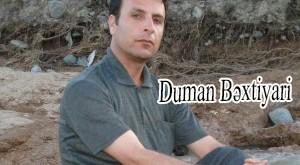 Ayrılıq / Duman Bəxtiyari