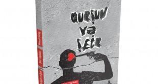 قورشون و شعر / مسعود هارای