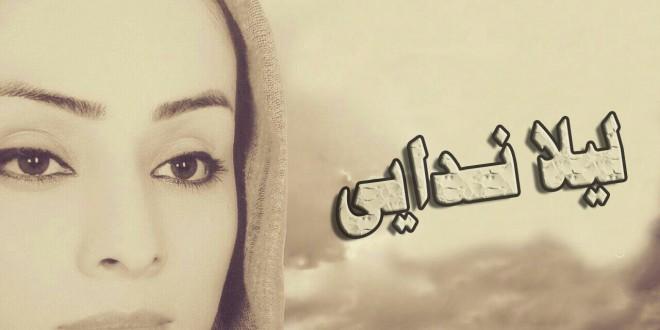 Leyla-Nedai-www.YeniQapi.com-