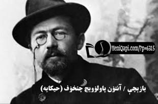 Yazıçı-Çexov-YeniQapi.com--