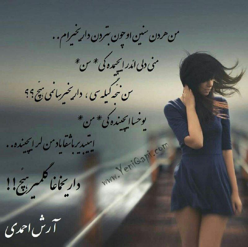 فوتو شئعيرلر / آرش احمدی 1