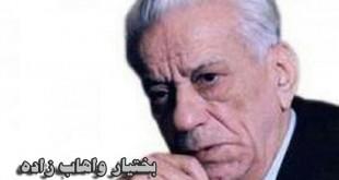 تکليک / بختیار واهابزاده