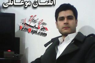 elmanmuganli-www.YeniQapi.com