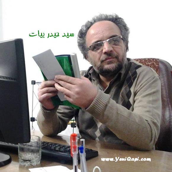 تورکجه م / سید حیدر بیات