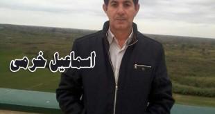 دارتینمیش سؤزجۆک / اسماعیل خرمی