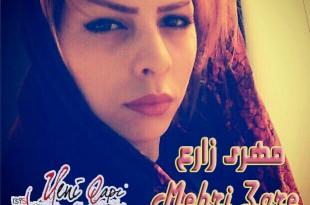 Mehri Zare
