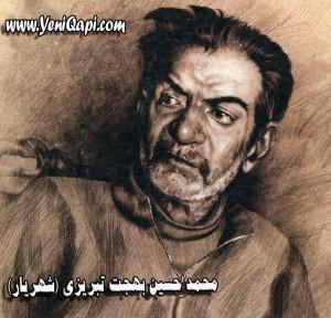 سهنديه / محمد حسین بهجت تبریزی (شهريار)