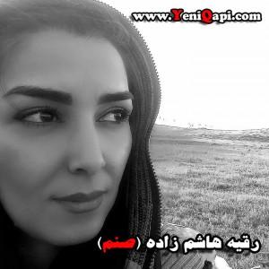اینسان / رقیه هاشمزاده (خان صنم)