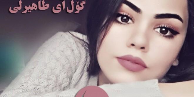 Gülay Tahirli-YeniQapi.com-2