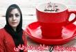 QIRMIZI-FINCAN-SARAY-MEHEMMED-RIZAYI-www.YeniQapi.com-2