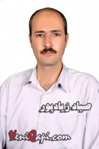 مئهریبان ملک / صیاد زیادپور (حیکایه)