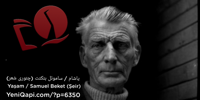 Watermark_1609651212395