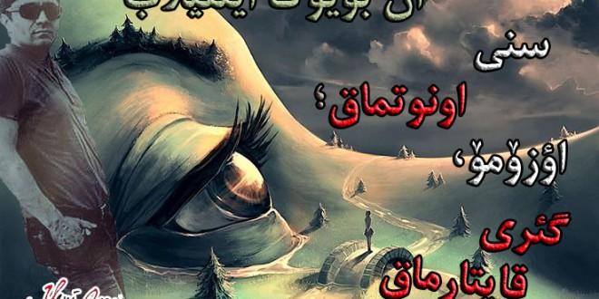 seni unutmaq-mesud haray-YeniQapi.com-