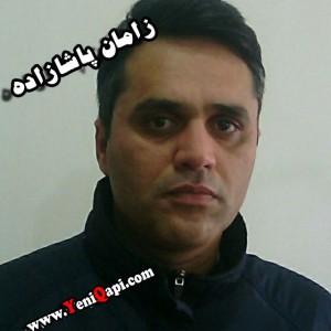 گۆنش / زامان پاشازاده